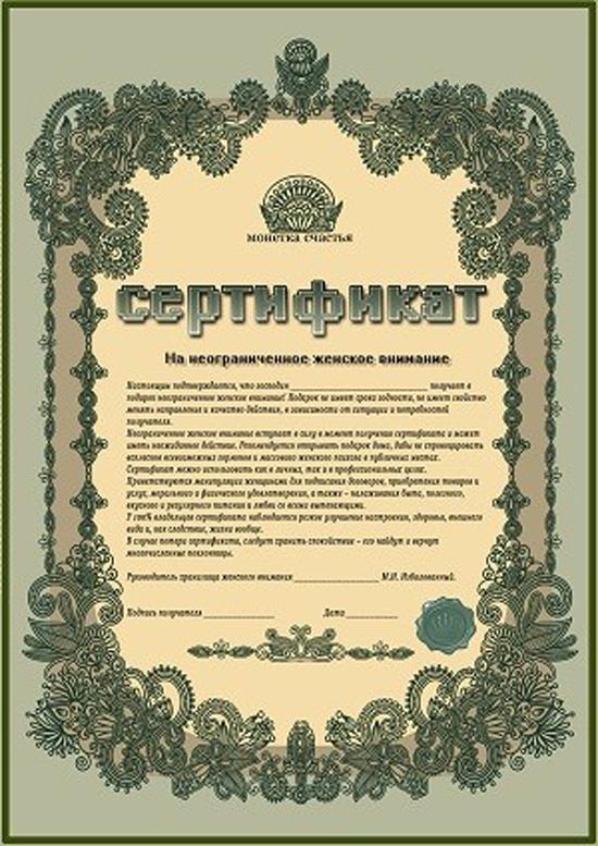 Открытки с лицензией