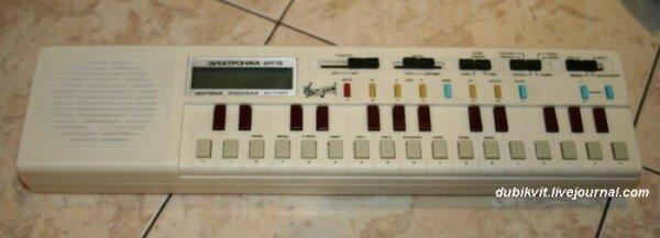 Электроника ИМ-46 фото