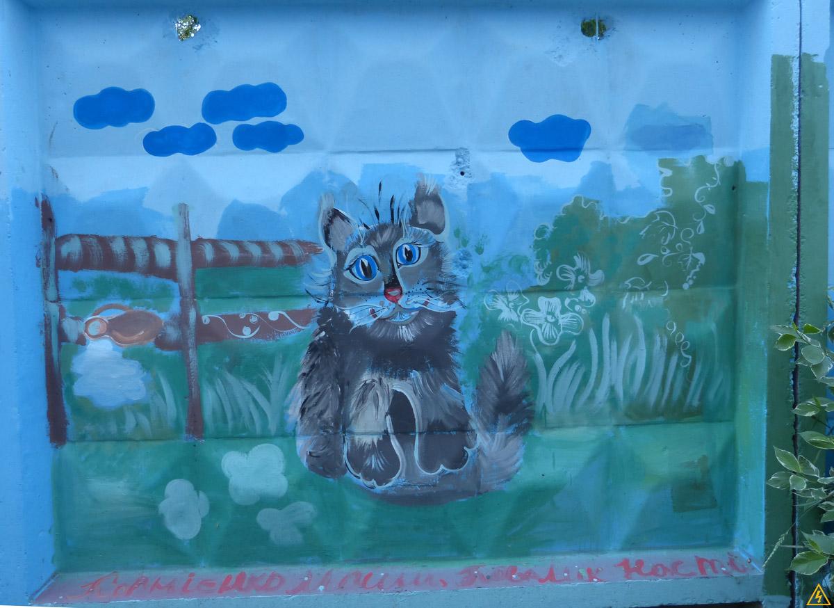 Детские рисунки на заборе141