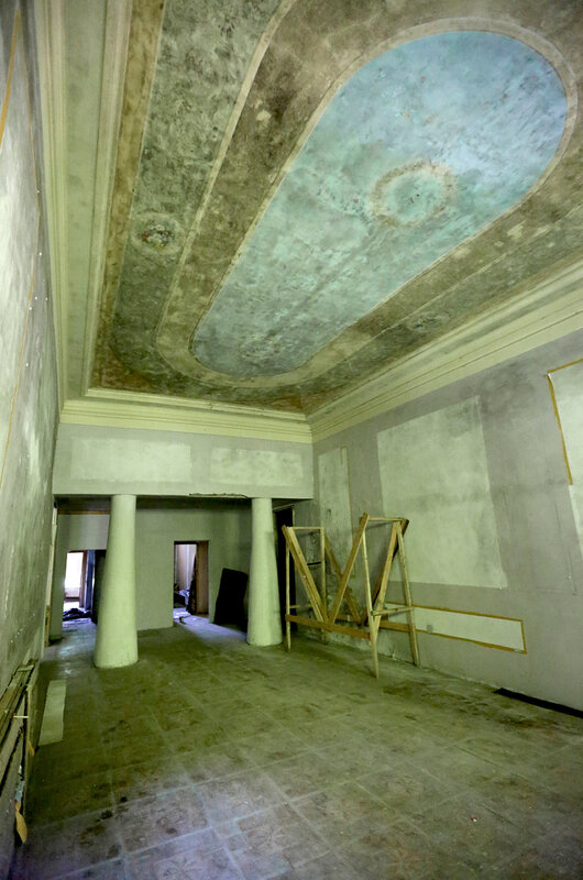 Колонный зал