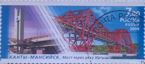 2009 мост ханты мансийск 7