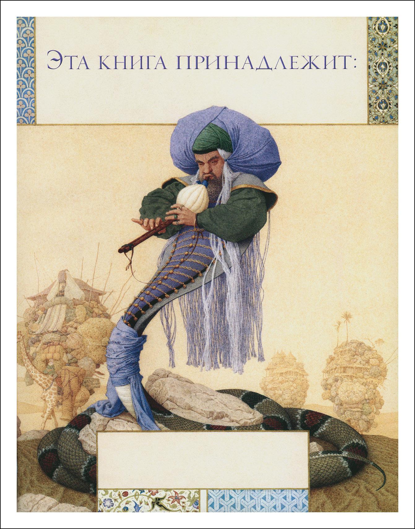 Ольга и Андрей Дугины, Приключения Абди