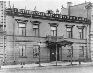 Старое помещение банка на Английской набережной , 18.