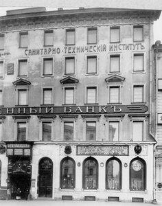 Часть фасада здания банка.