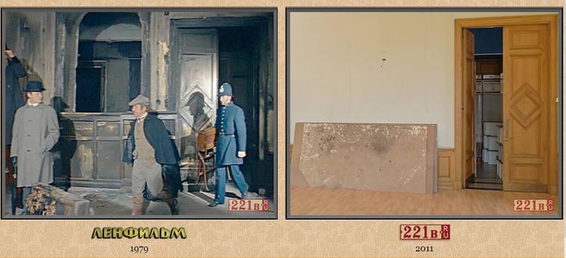 Именно в зале заброшенного дома с камином и снимали место убийства