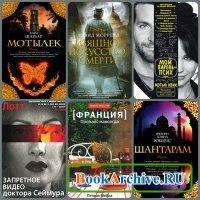 Книга The Big Book (94 книги)