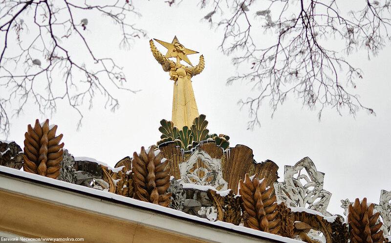 02. ВДНХ. 11.01.12.48.Украина..jpg