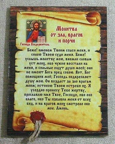 Суеверию нет молитва от алкоголизма лечение алкоголизма в Москве p=3737