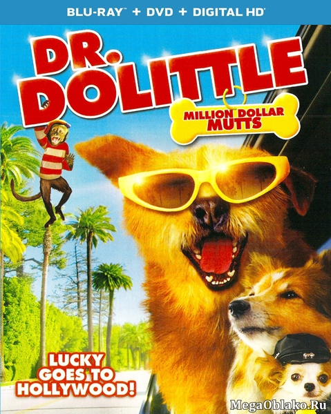 Доктор Дулиттл 5 / Dr. Dolittle: Million Dollar Mutts (2009/BDRip/HDRip)
