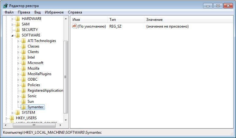 Рис. 4.20. Редактор реестра, входящий в состав Windows 7