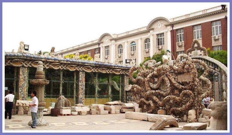 25.Фарфоровый дворец в Тяньцзине.jpg