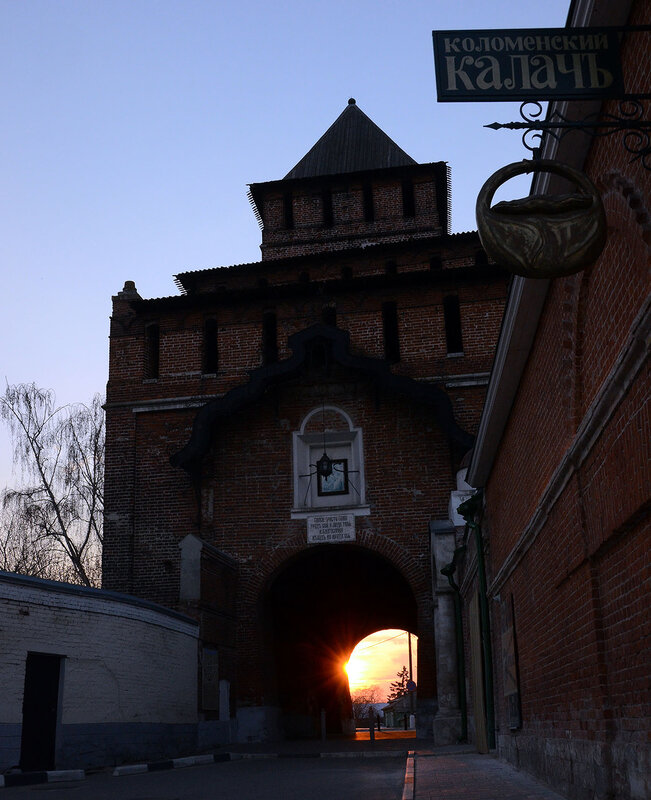 коломна_закат в воротах.jpg