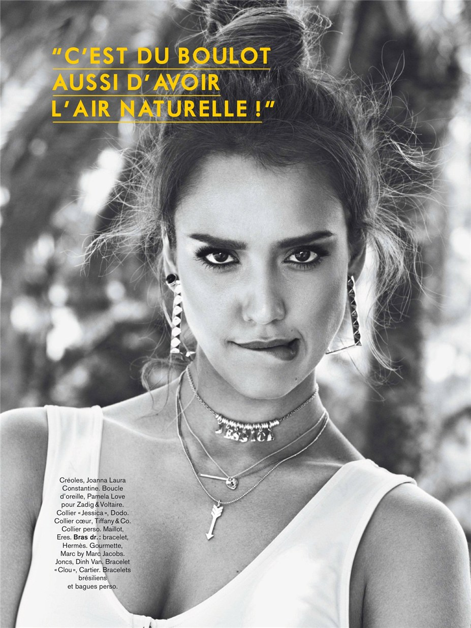 Jessica Alba / Джессика Альба в журнале Glamour France, август 2013 / фотограф Jason Kim