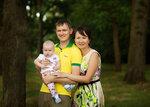 Семейные фотосессии Прогулка