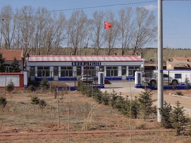 полиция  во внутренней монголии, китай