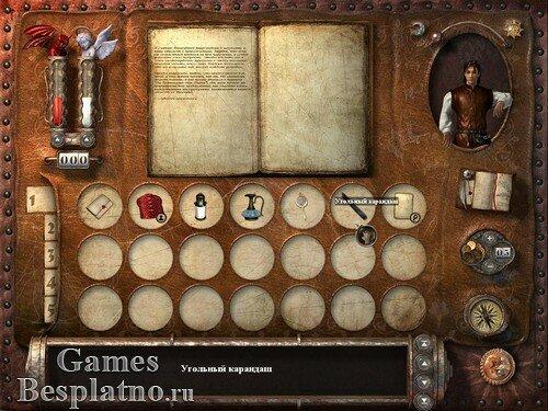 Тайна да Винчи: Потерянный манускрипт