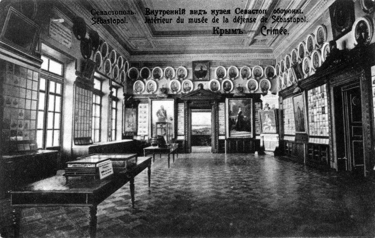 Внутренний вид музея Севастопольской обороны