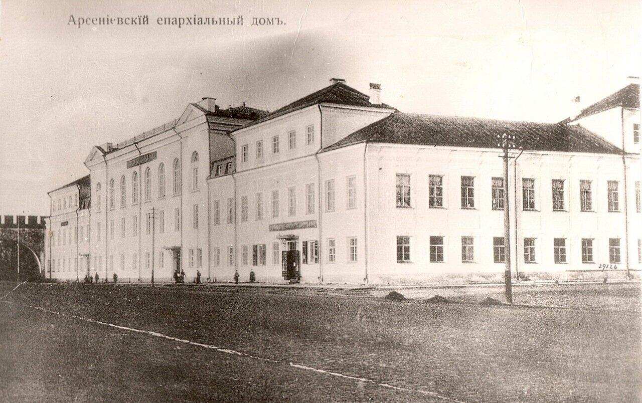 Арсениевский Епархиальный дом