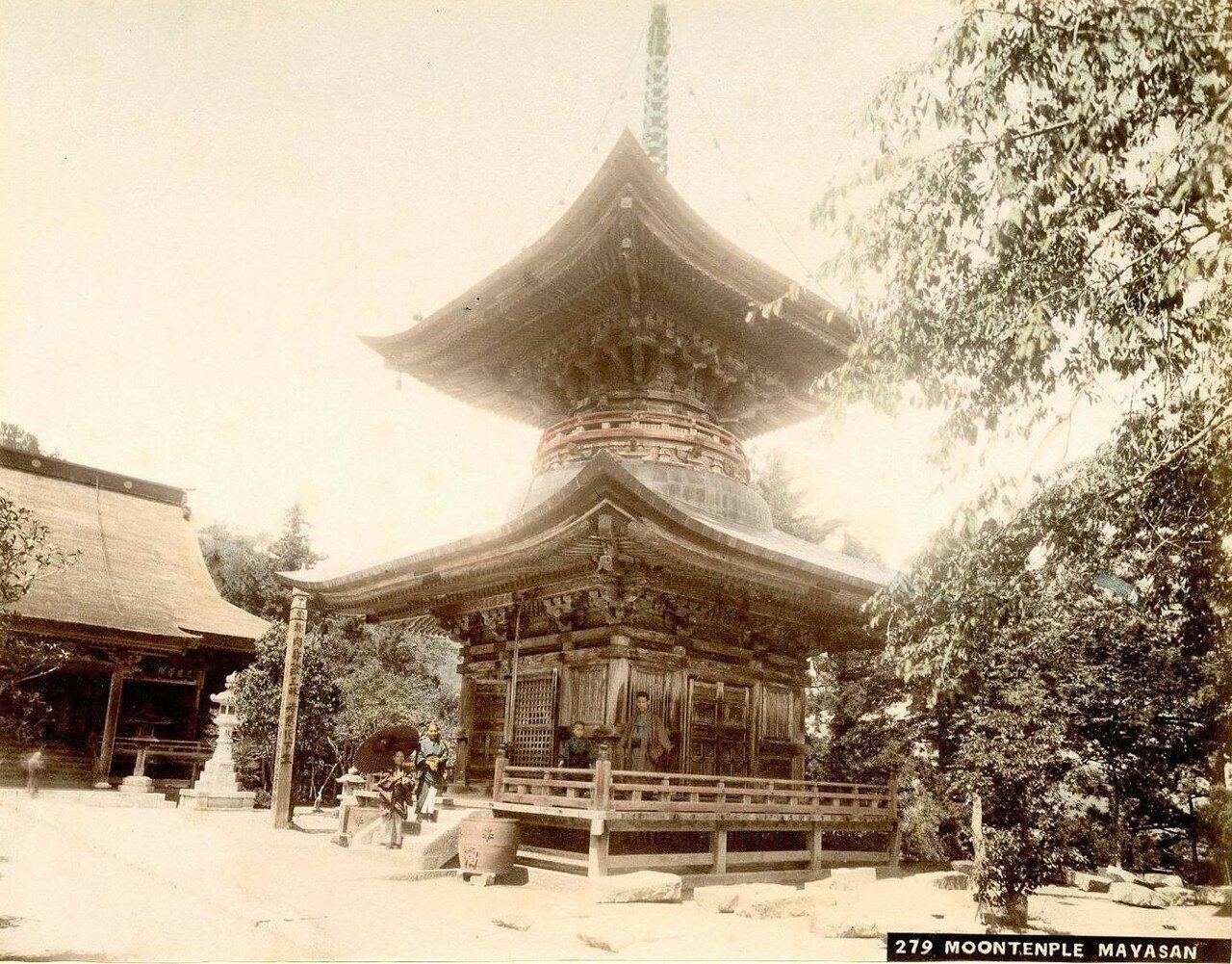 Храм Майя-сан