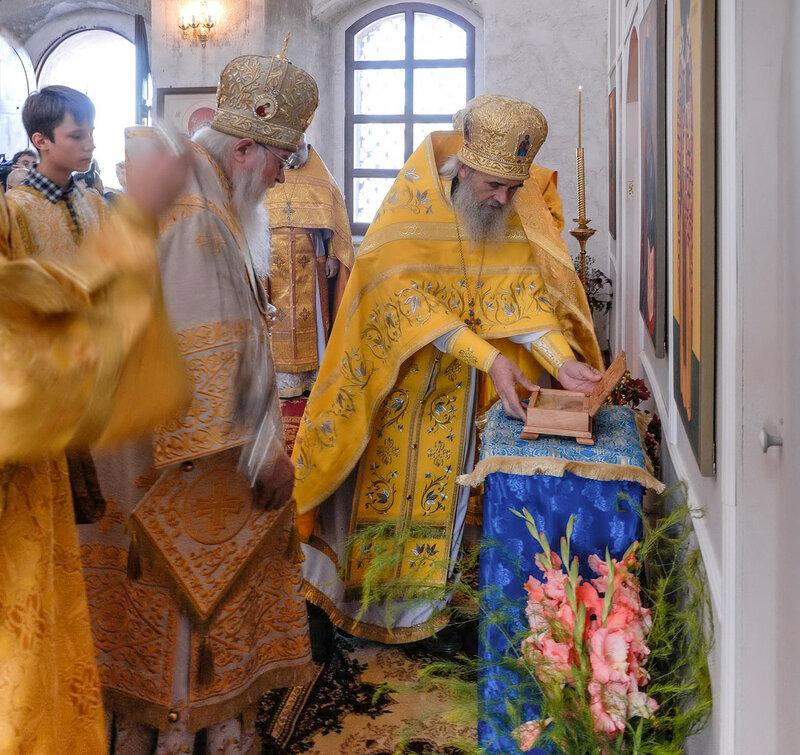 Мощи священномучеников