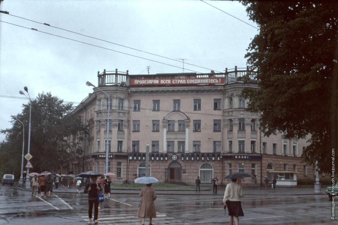 Петрозаводск. Проспект Карла Маркса, дом 12