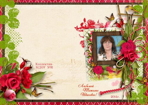 http://img-fotki.yandex.ru/get/9063/132607292.7f/0_133c39_d96e2fa7_L.jpg