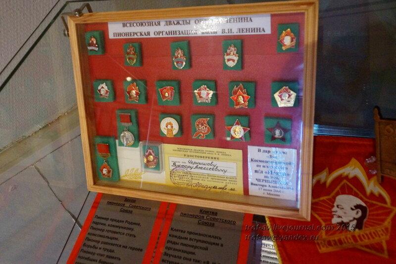Военно-исторический музей Зои Космодемьянской, Петрищево