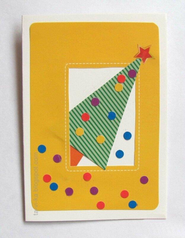 Новогодняя открытка для малышей своими