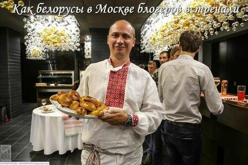 Как белорусы в Москве блогеров встречали.jpg