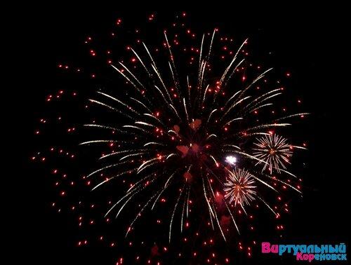 День города Кореновск 02 сентября 2012 года