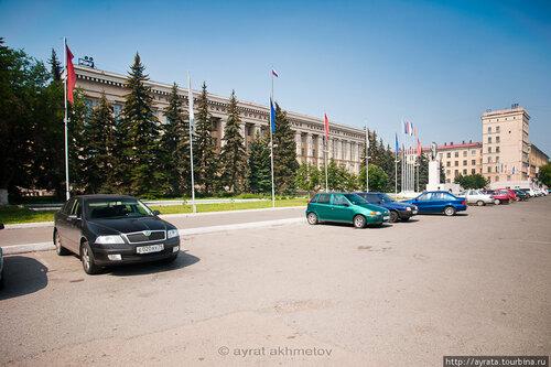 Магнитогорский государственный университет