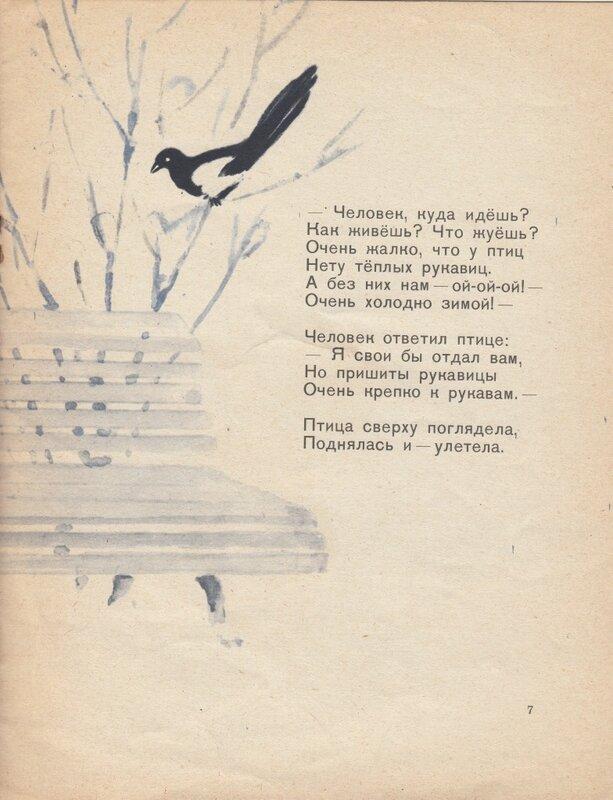 Barto e Polyakova_0025.jpg