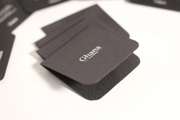 Ребрендиг упаковки. Шоколад «Ghana». Дизайнер Goeun Lee