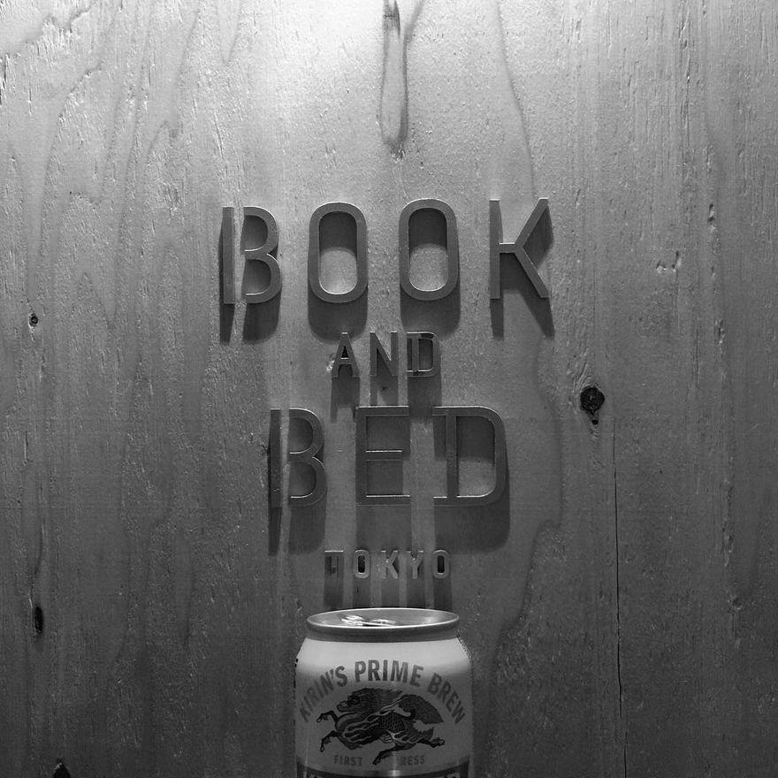 Необычный отель в Токио для любителей заснуть с книжкой в руках