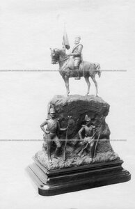 Подарок полка  шефу великому князю Владимиру Александровичу.