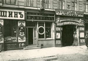 Витрина и вход в отделение магазина по Литейному пр., 43.