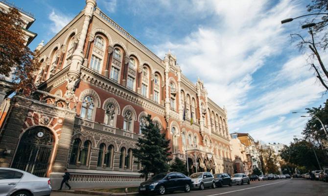 Блокада Донбасса может сказаться навалютном рынке,— НБУ