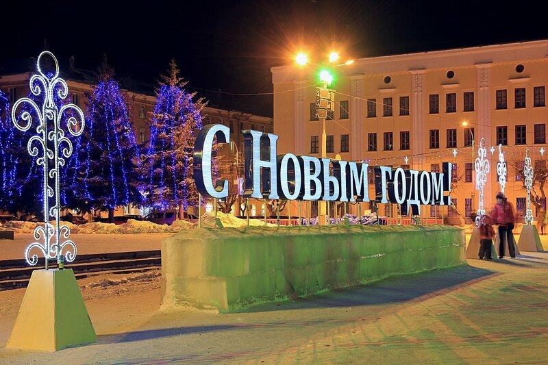 Надпись С Новым годом в Кирове на Театральной площади