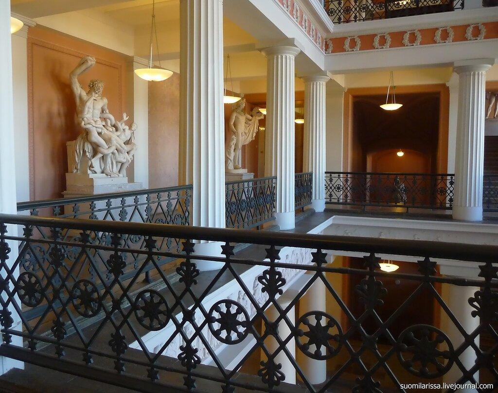 Хельсинкский университет.