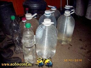 запас воды на зиму