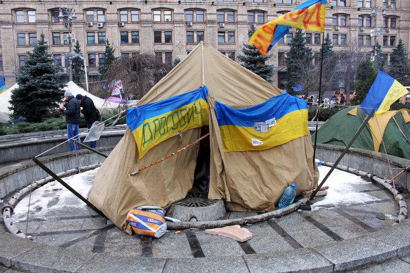 Палатка Дрогобыча