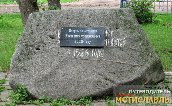 Поликлиника саратов ул рабочая 145 официальный сайт