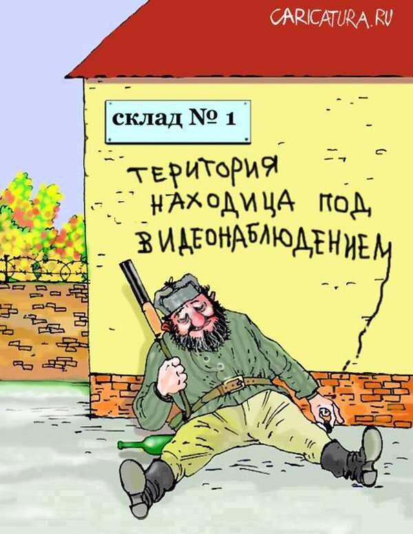 Пост сдал - Владислав Занюков
