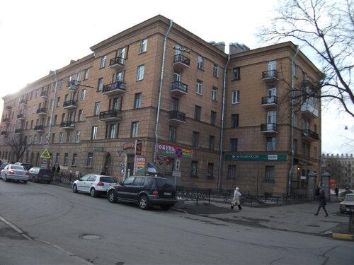 пр. Елизарова 3