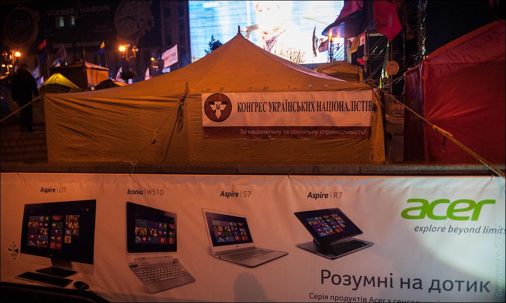 http://img-fotki.yandex.ru/get/9063/85428457.30/0_156e4d_90f74d1b_orig.jpg