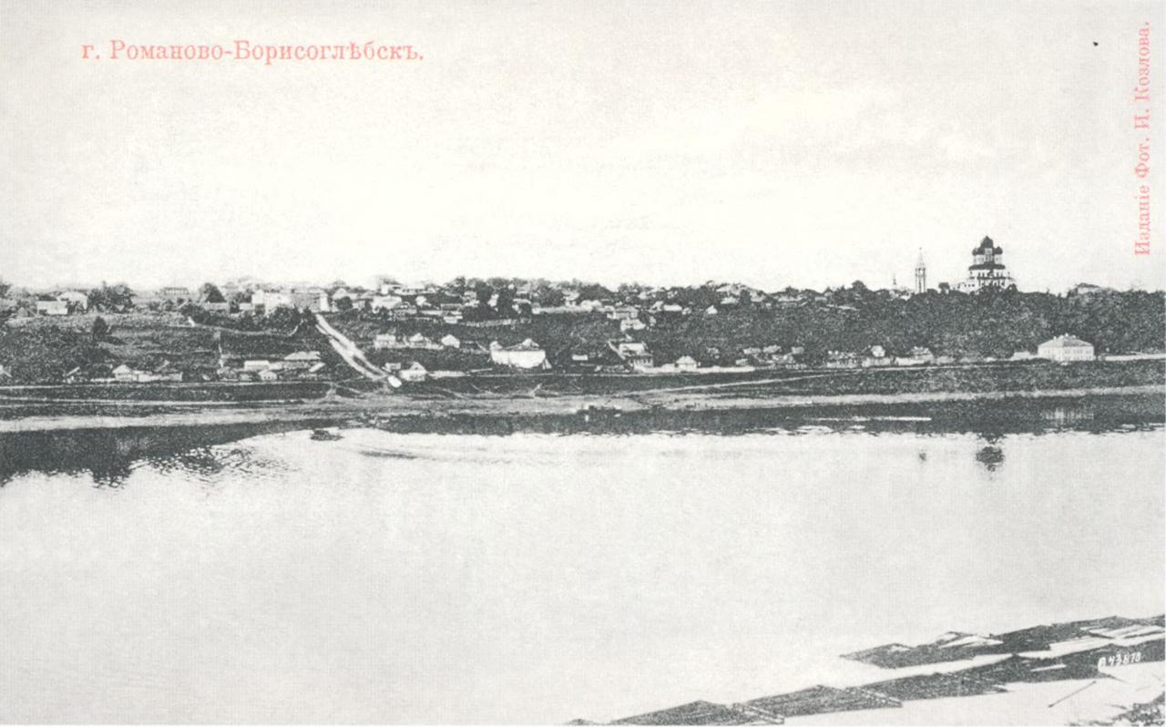 Панорама города с реки