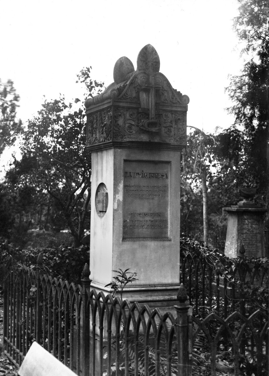 Памятник на могиле Людвига Резе