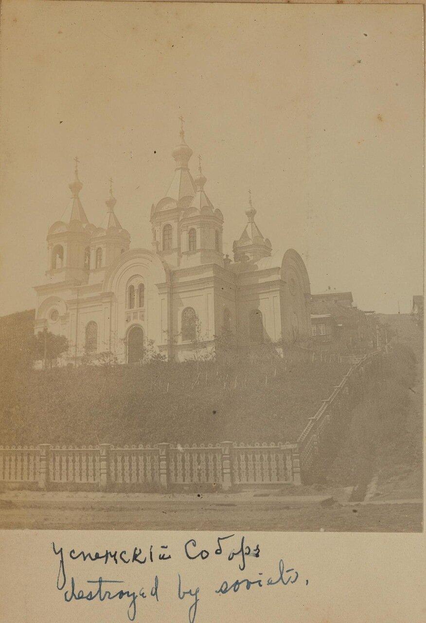 Успенский собор, вид со Светланской улицы, Владивосток, 1899