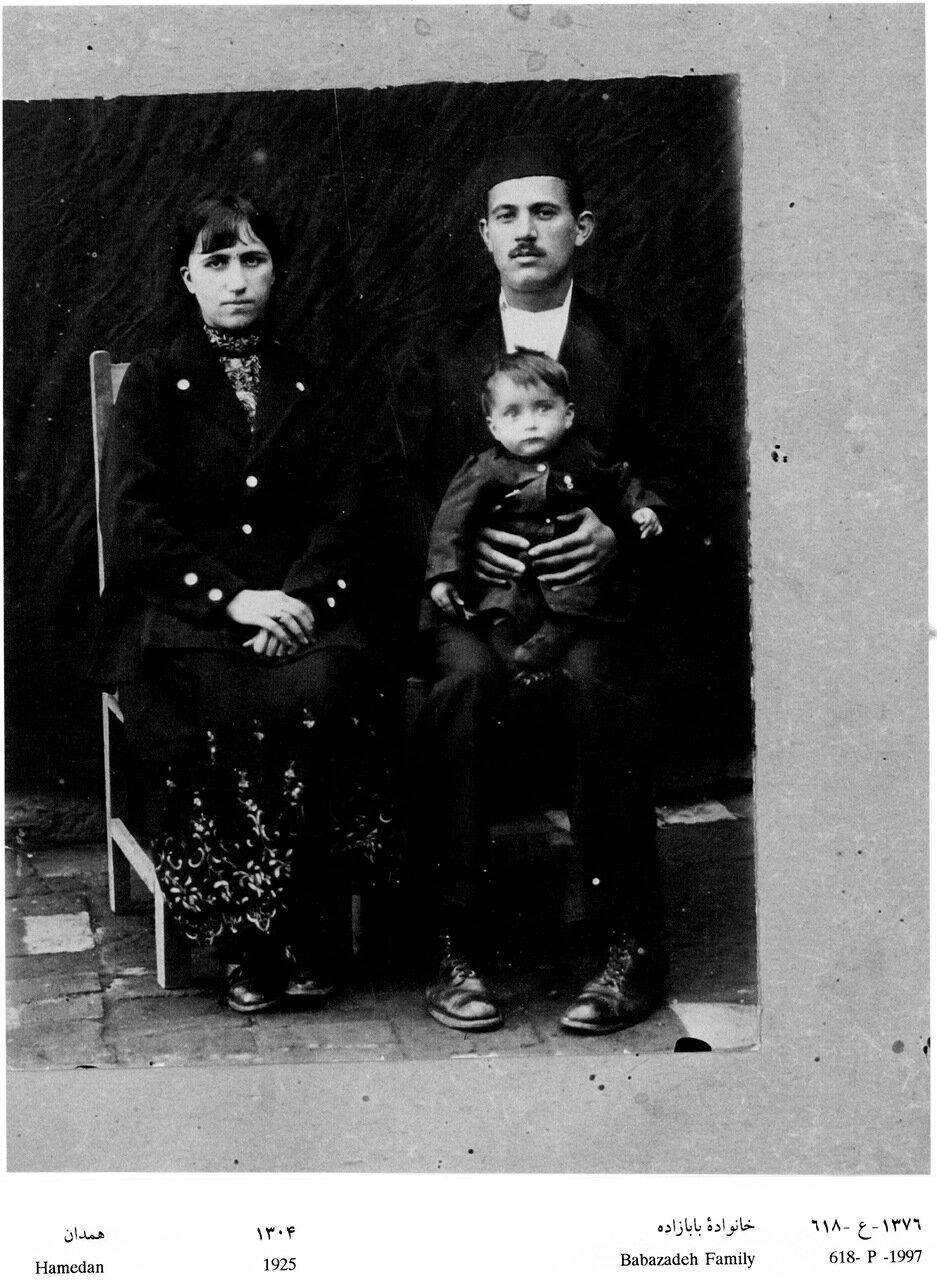 Семья Бабазадах.Хамадан, 1925