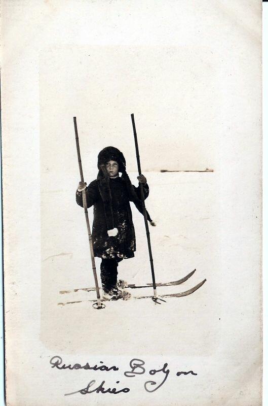 1917. Русский мальчик на лыжах